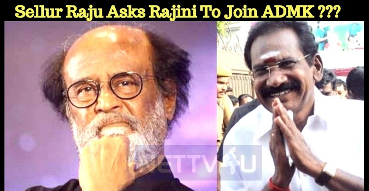 Sellur Raju Asks Rajini To Become An ADMK Votary???