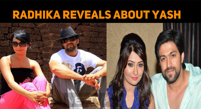 Radhika Pandit Revealed The Secret Of Her Marriage With Yash!