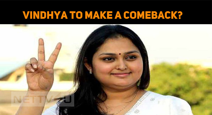 Vindhya To Make A Comeback?