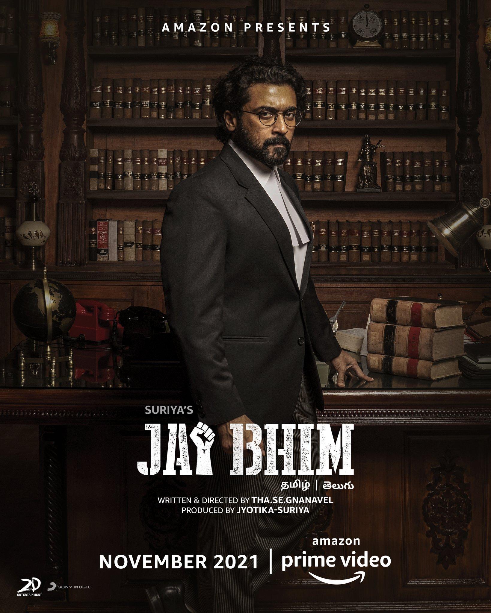 Jai Bhim Movie Review