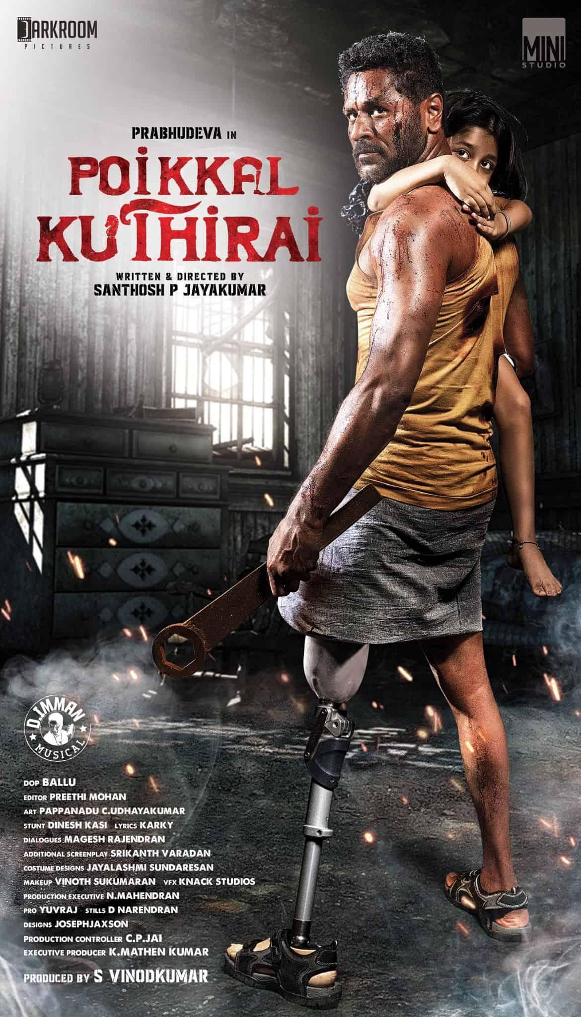 Poikkal Kuthirai Movie Review