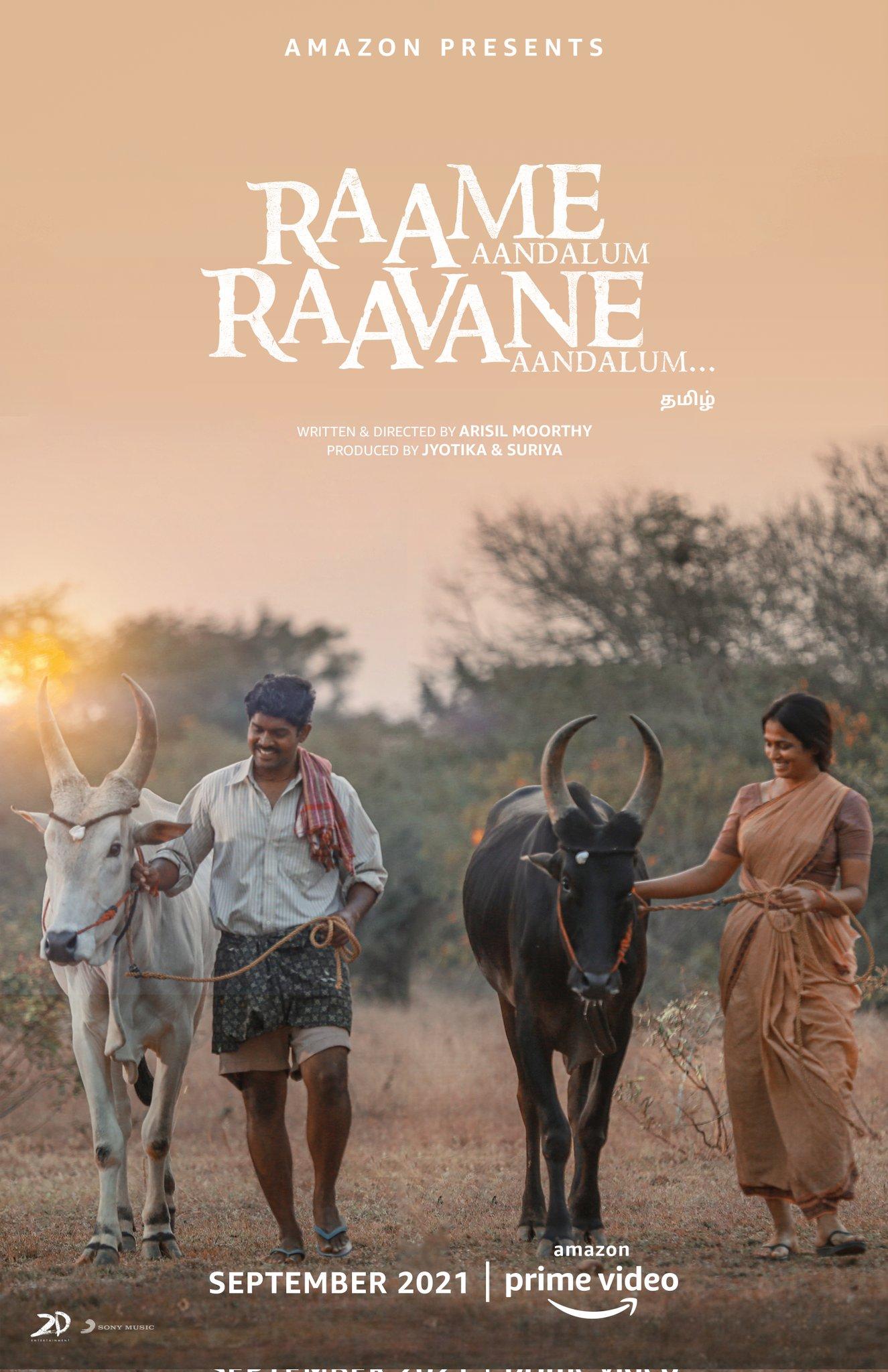 Raame Aandalum Raavane Aandaalum Movie Review