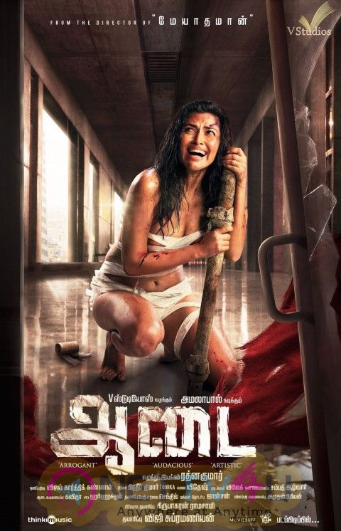 Aadai First Look Poster Tamil Gallery