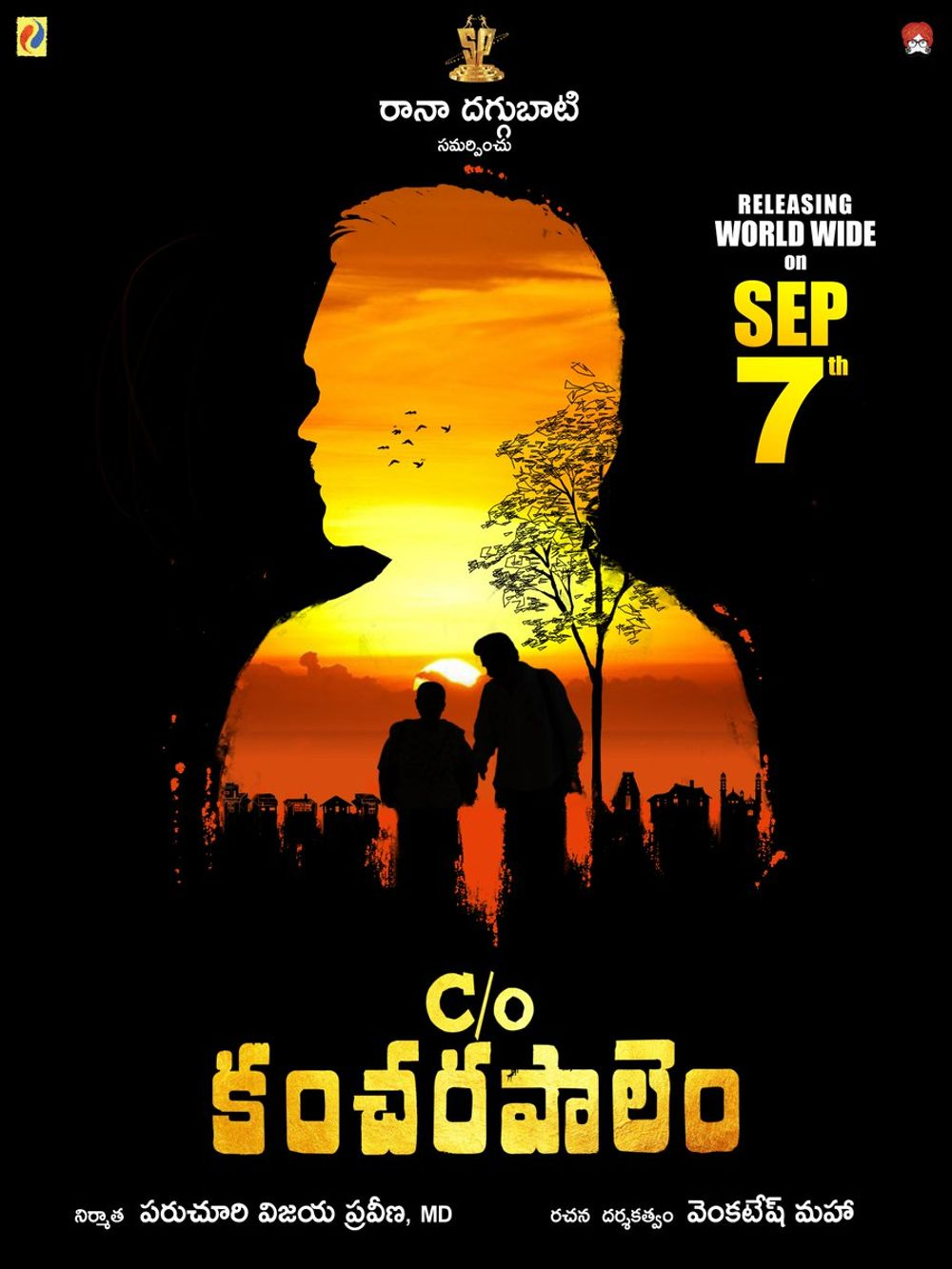 C/o Kancharapalem Movie Review Telugu Movie Review