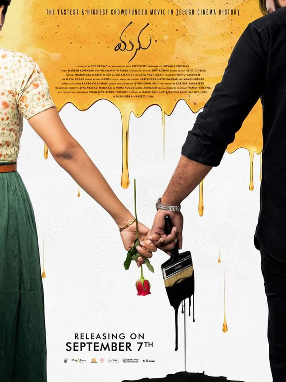 Manu Movie Review Telugu Movie Review