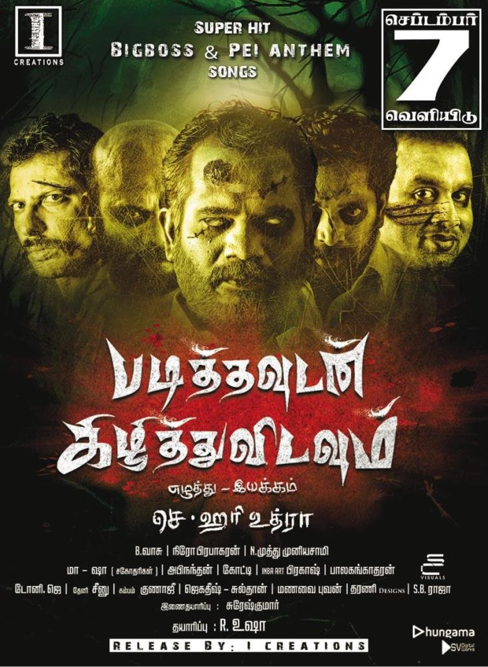 Padithavudan Kilithu Vidavum Movie Review Tamil Movie Review