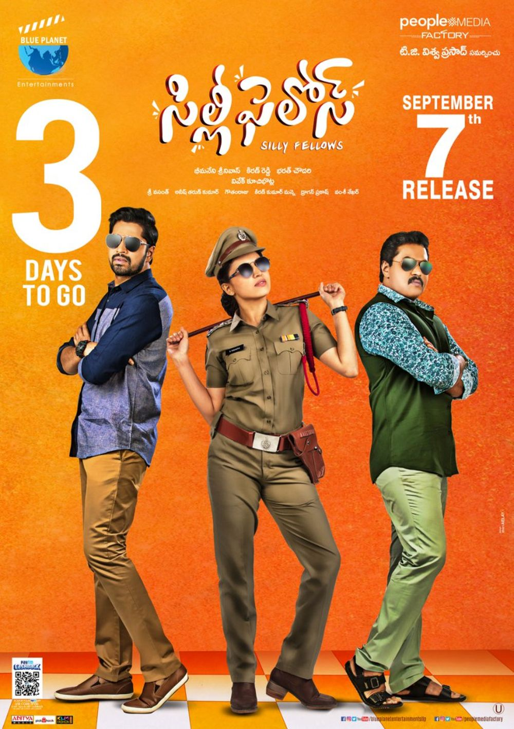 Silly Fellows Movie Review Telugu Movie Review
