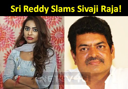 Sri Reddy Slams Sivaji Raja!