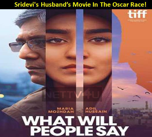 Sridevi's Husband Movie In The Oscar Race!