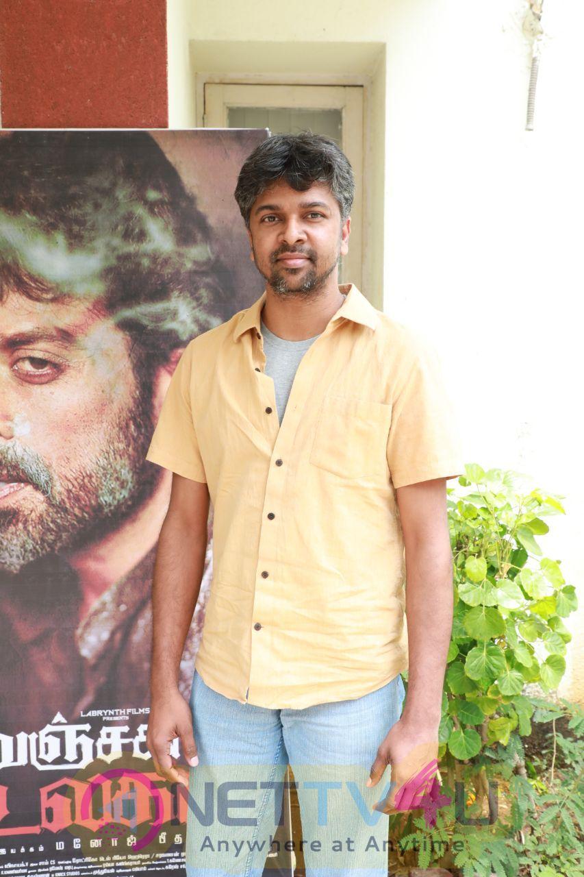 Vanjagar Ulagam Movie Press Meet Pictures  Tamil Gallery