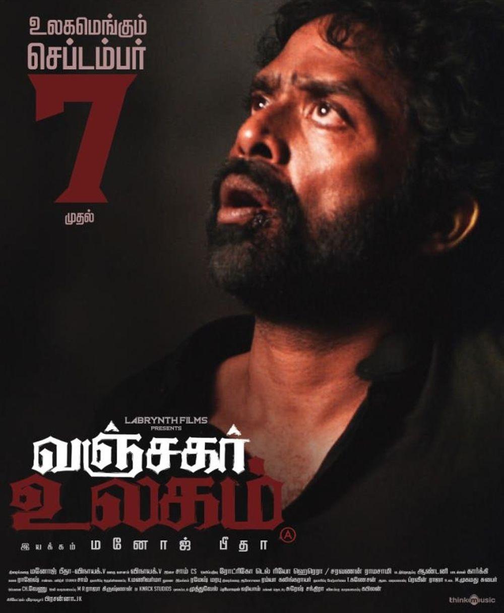 Vanjagar Ulagam Movie Review Tamil Movie Review