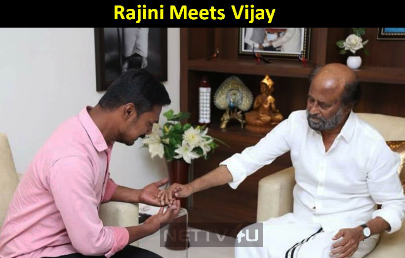 Vijay Meets Superstar Rajinikanth!