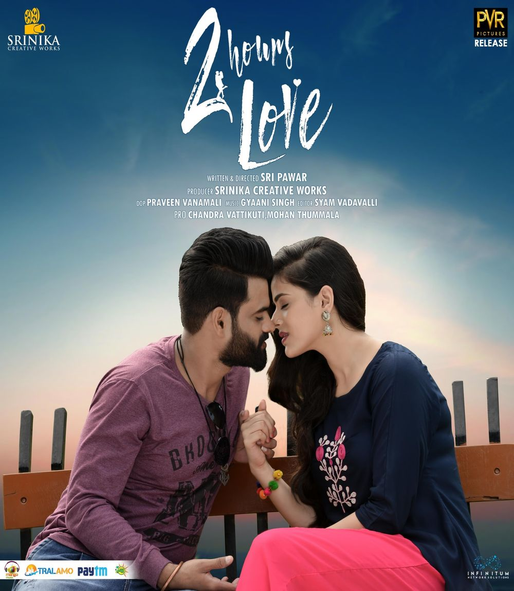 2 Hours Love Movie Review