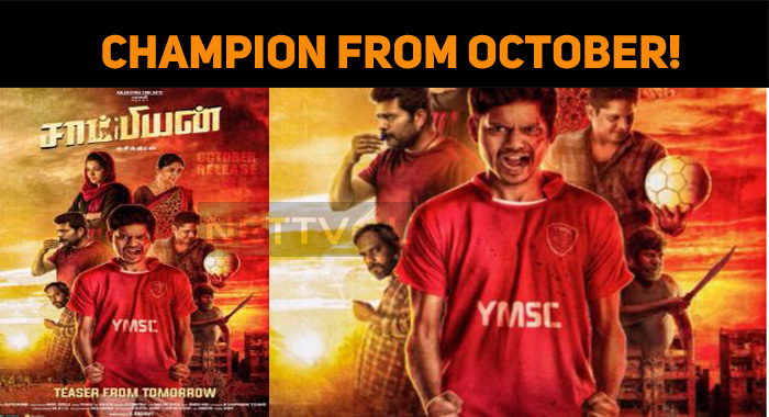 Suseenthiran's Champion From October!