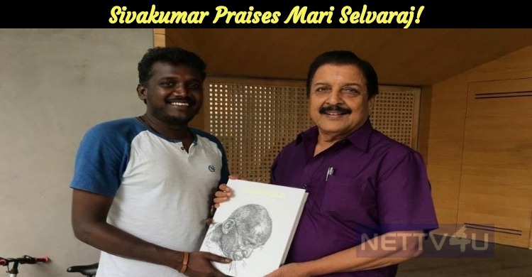 Sivakumar Praises Mari Selvaraj!
