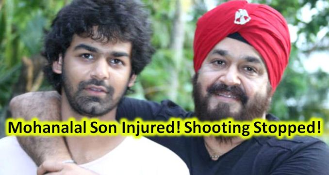 Shocking! Mohanlal's Son Admitted To Hospital!