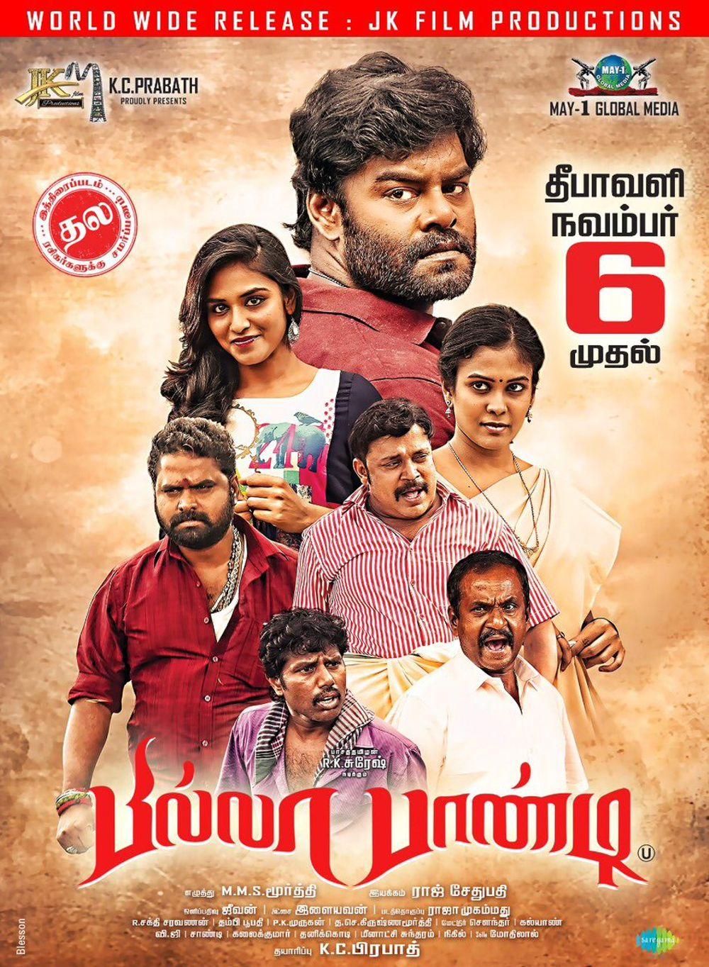 Billa Pandi Movie Review Tamil Movie Review