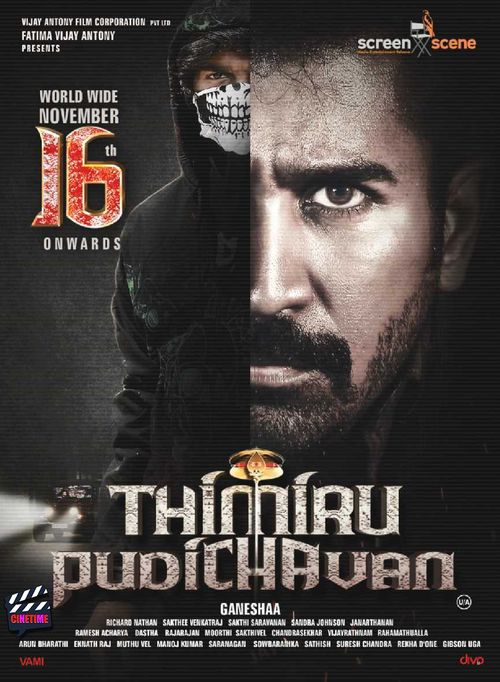 Thimiru Pudichavan Movie Review Tamil Movie Review