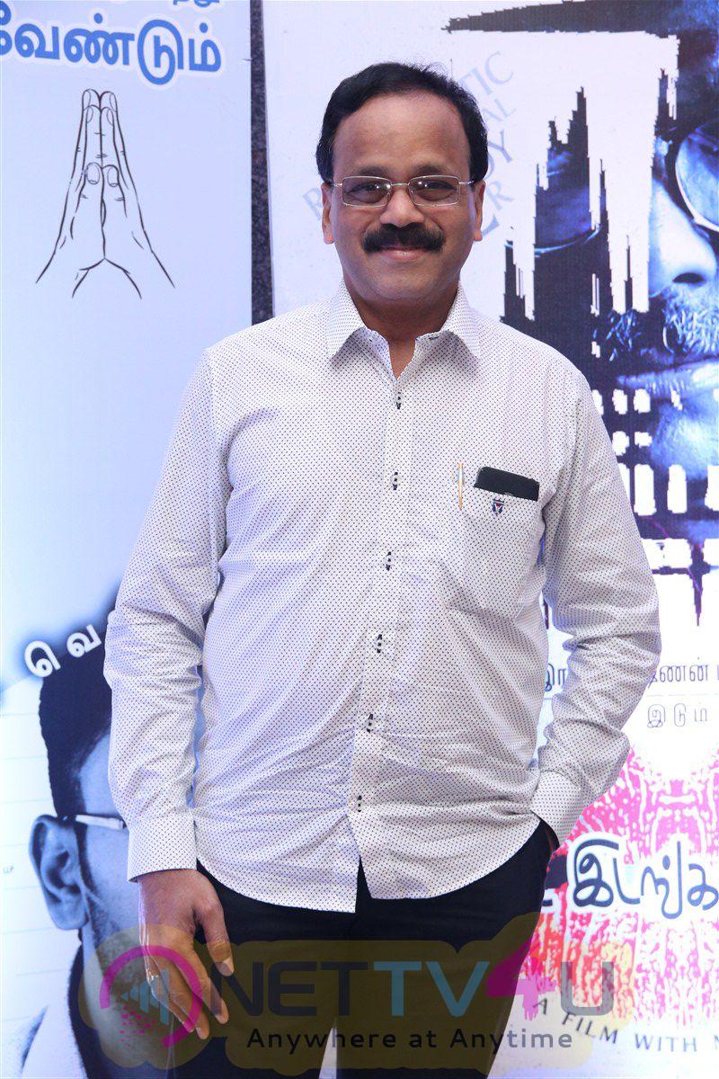 Koditta Idangalai Nirappuga Movie Audio Launch And Sathanai Salute To K Bhakyaraj Evevnt Photos