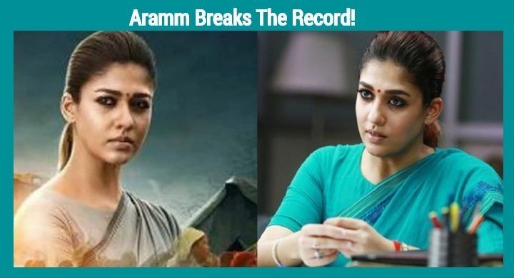 Aramm Breaks The Record!