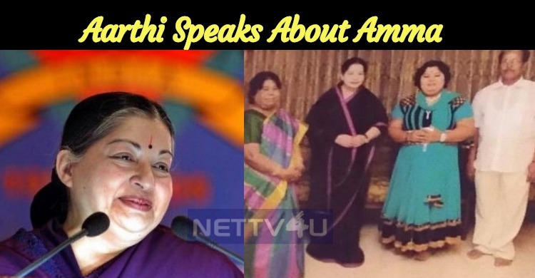 Comedy Actress Aarthi Speaks About Amma On Her Death Anniversary!