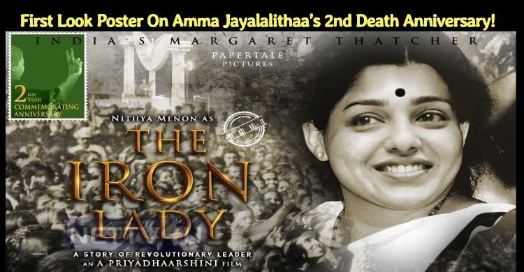 First Look Poster On Amma Jayalalithaa's 2nd De..