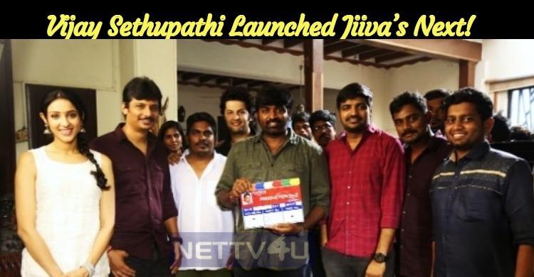 Vijay Sethupathi Launched Jiiva's Next!