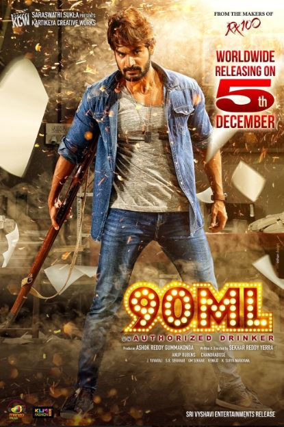90 ML Telugu Movie Review