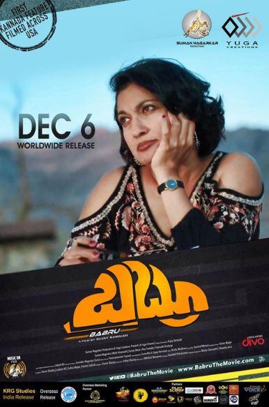 Babru Movie Review