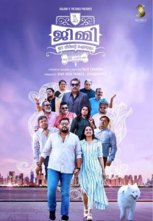 Jimmy Ee Veedinte Aishwaryam Movie Review