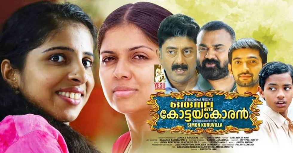Oru Nalla Kottayam Karan Movie Review