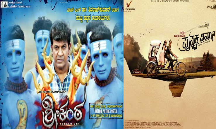 Ramesh Aravind To Have A Tough Fight With Shivanna!