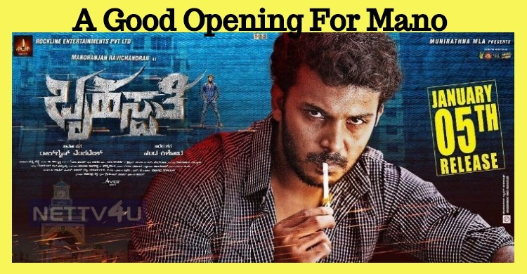 Mano's Second Film Helps Him Reach Audiences!