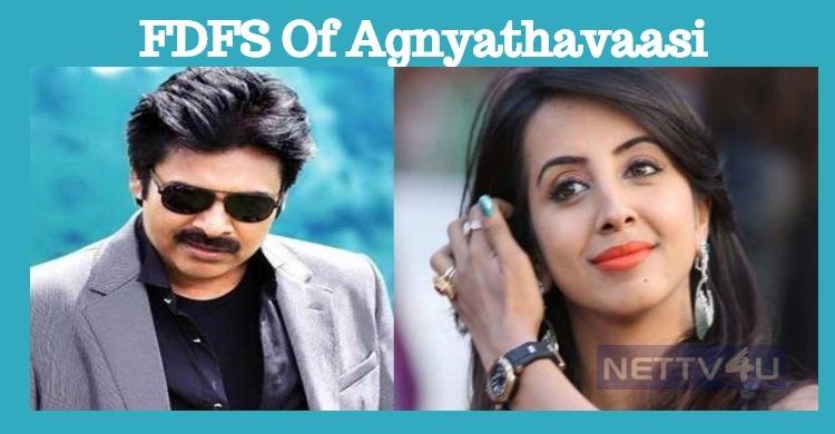 Sanjjanaa Galrani Wants To Watch The FDFS Of Agnyaathavasi!
