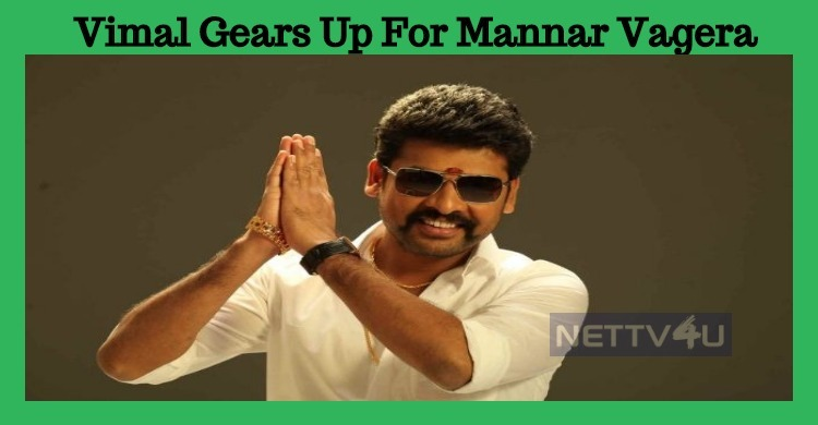 Vimal's Request To Distributors And Theater Owners!