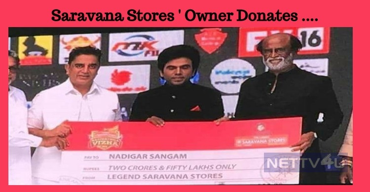 Whopping Amount Donated By Legend Saravana Stores!