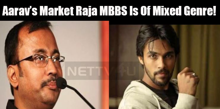 Aarav's Market Raja MBBS Is Of Mixed Genre!