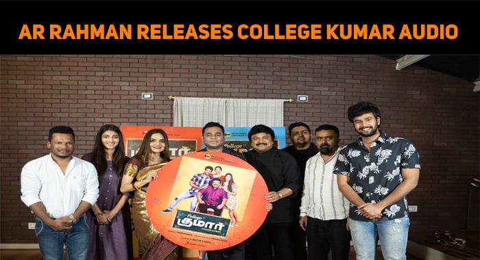 AR Rahman Releases; Dhanush Promotes – Prabhu's College Kumar Audio
