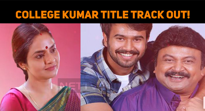 College Kumar Title Track Out!