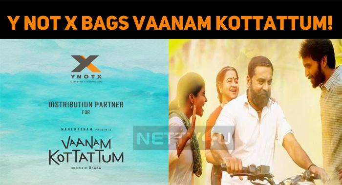 Y Not X Bags Vaanam Kottattum!