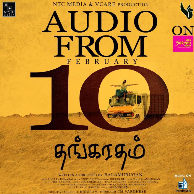 Audio Launch Of Thangaradham From 10th February!