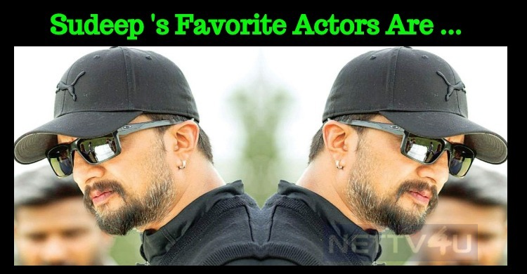 Do You Know Sudeep's Favorite Actors?