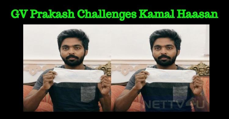 GV Prakash Calls Kamal And Not Rajini!