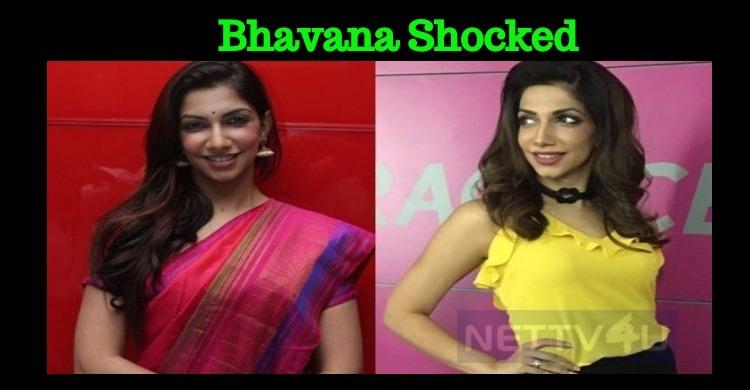 Popular Tamil Weekly Cheated Bhavana?
