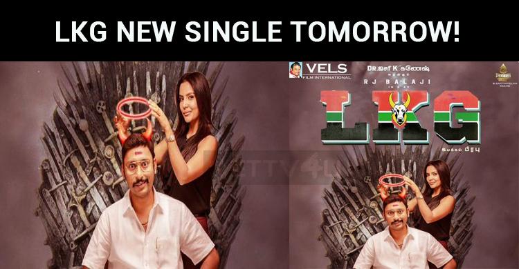LKG New Single Tomorrow!