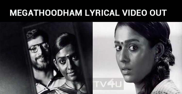 Nayanthara's Megathoodham Released!