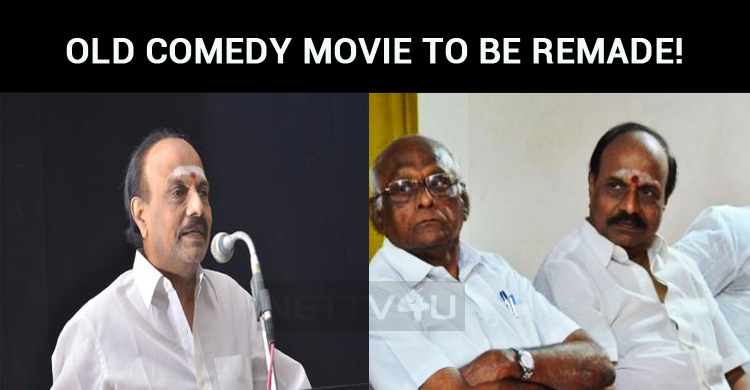 Old Comedy Movie To Be Remade!