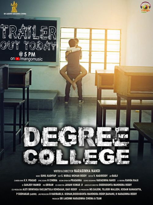 Degree College Movie Review