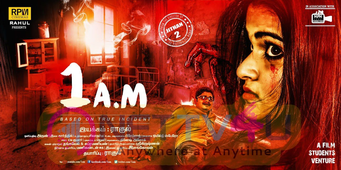 1 A.m Tamil Movie Good Looking Posters Tamil Gallery