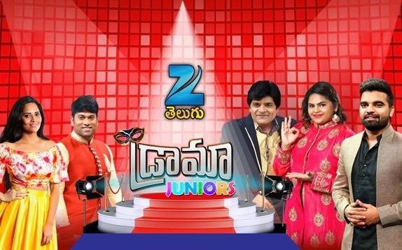 Drama Juniors Telugu